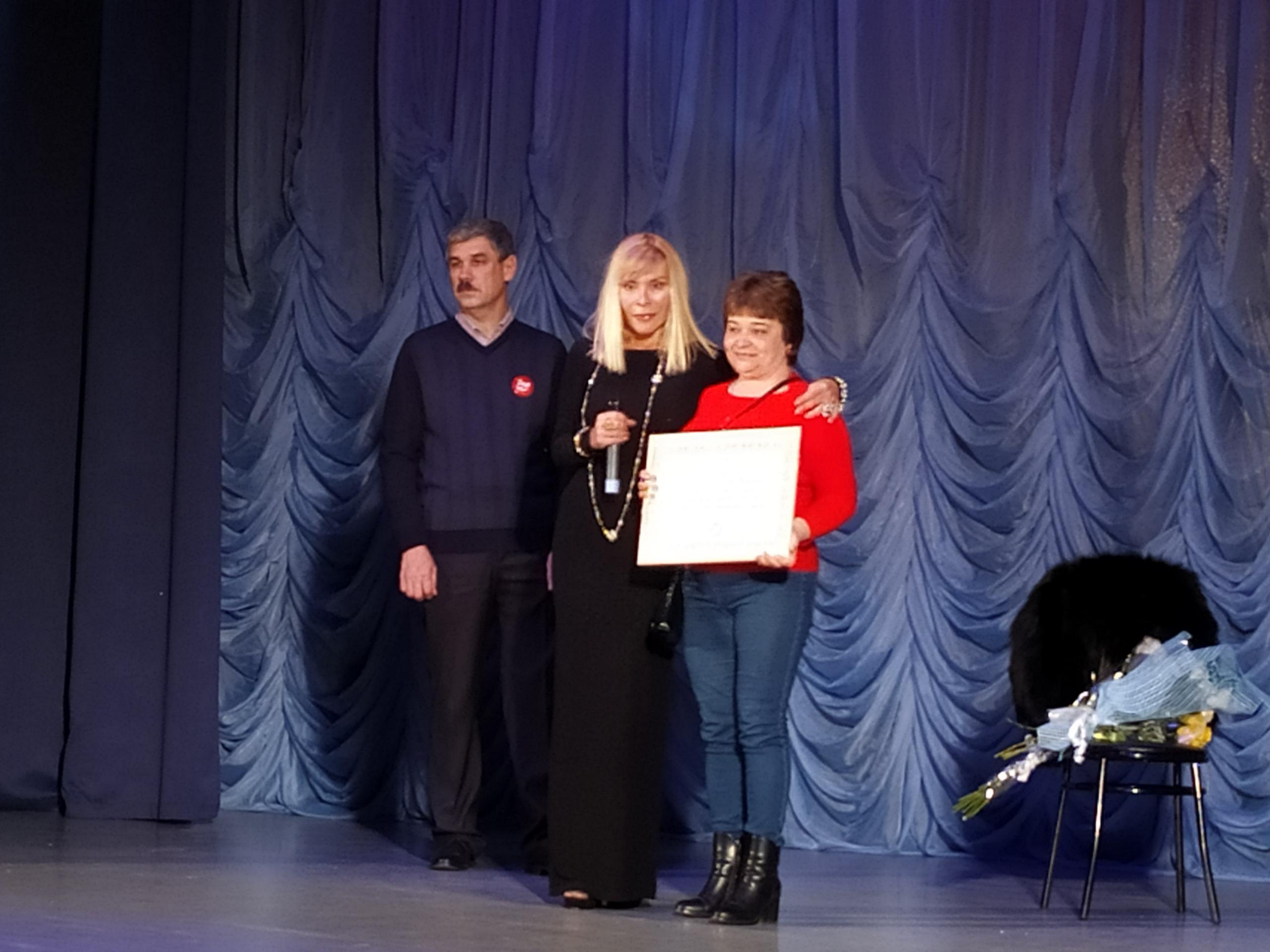23 октября совместно с  фондом «ДАР» прошел благотворительный концерт Татьяны Тишинской в помощь маленькому балашихинцу Андрею Гук.