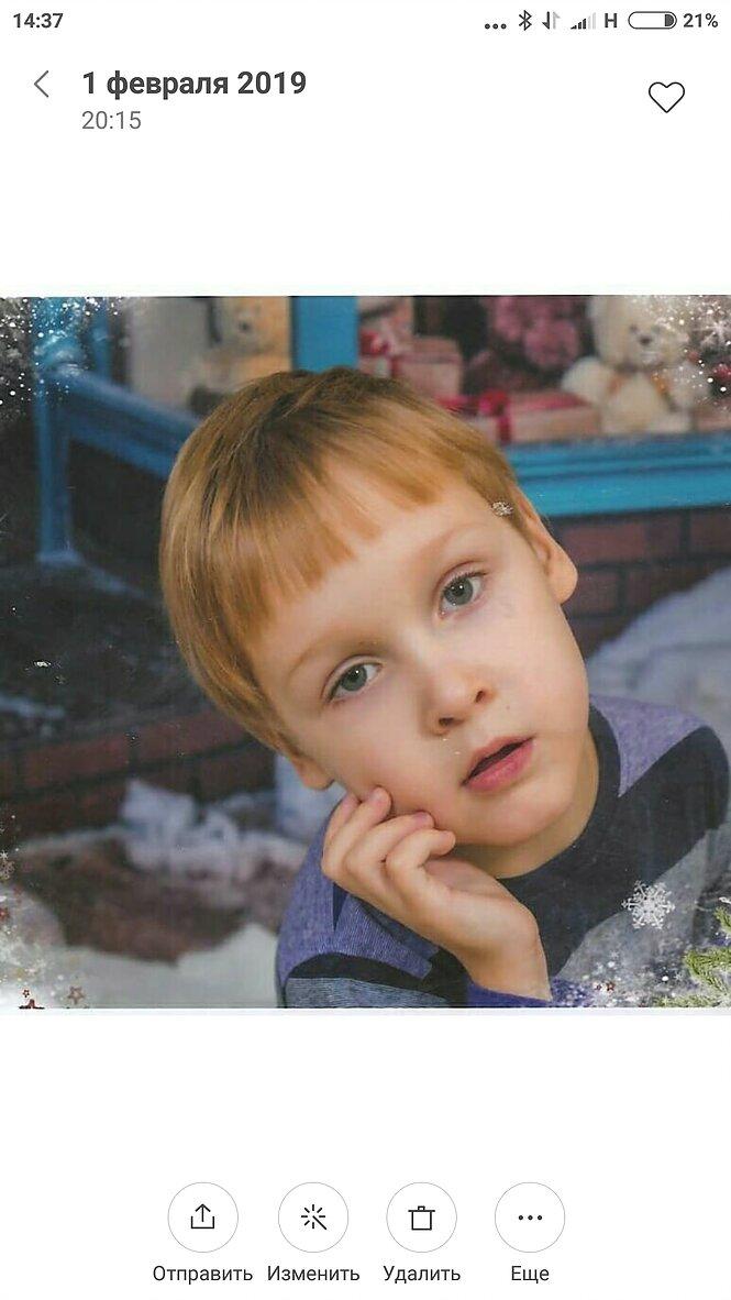 Егор Шабынин. 7 лет. г.Лобня